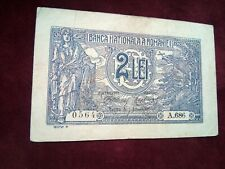 More details for romania - 2 lei 1915 - banknotes