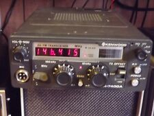 Kenwood 2  Meter Ham Radio- AS-IS