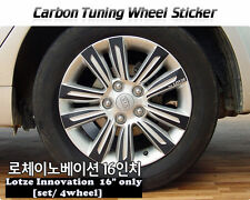 "Carbon Tuning Wheel Mask Sticker For Kia Lotze Innovation/Optima 16""[2008~2010]"