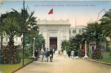 ALEXANDRIA EGYPT SAN STEFANO ENTRANCE TO CASINO OLD POSTCARD VIEW