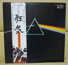 JPN LP+Booklet>PINK FLOYD/THE DARK SIDE OF THE MOON<EMS-80324 Free Shipping