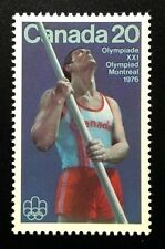 Canada #664 MNH, Track and Field Sports: Pole Vault Stamp 1975
