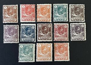 Spain 1909. Spanish Guinea. Complete Set Of Thirteen Stamps (MLH)