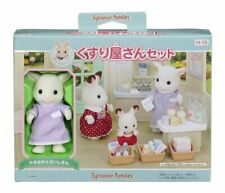 Sylvanian Families PHARMACY SET Epoch Calico Critters From Japan F/S