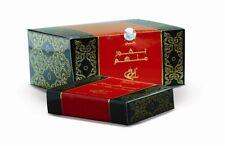 Bakhoor Mulhum By Al Nabeel Home Fragrance Incense - Amazing Scent!