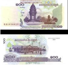 CAMBODIA 100 RIELS UNC # 893