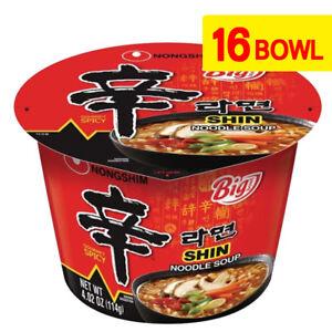 Nong Shim Shin Ramyun Ramen Noodle Soup - Big Bowl 114g (Pack of 16)