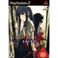 Used PS2 Higurashi no Naku Koro ni Matsuri: Kakera Asobi Japan Import