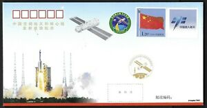 China 2021 Success Launching of Tianhe Core Module FDC Rocket Flag 天和核心艙 旗