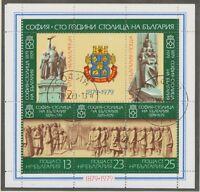 BULGARIEN 1979 Block Sofia - 100 Jahre Hauptstadt von Bulgarien