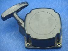Seilzugstarter passend für BullPower MF-5203 Motorsense