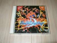 Sega DreamCast Fire Pro Wrestling D Japan DC F/S