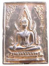 Rare Collectable 'Somdej Toh Pim' Buddhist Amulet - Lohit (sacred black powder)