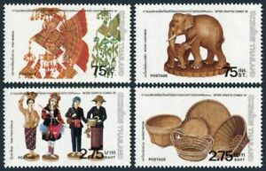 Thailand 954-957,hinged.Michel 965-968. Crafts exhibition 1981.Elephant,Dolls,