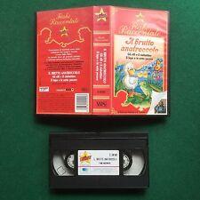 (VHS) IL BRUTTO ANATROCCOLO Fiabe Raccontate ELFI LUPO Stardust (1992)