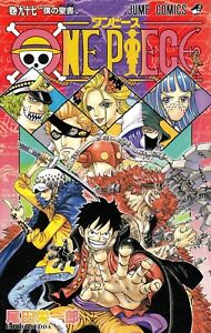 ONE PIECE Comic Book Vol.97 NEW Eiichiro Oda Japanese Jump Manga <FREE Ship>