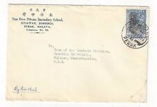 Sitiawan Perak Malaya,Commercial Air Mail to Waltham Massachusetts