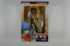 Ikki Tousen Ryofu Housen 1/6PVC Shifuku Battle damage Red Rare Griffon Authentic
