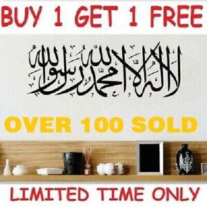 Islamic Calligraphy-Wall-Stickers VINYL WALL ART DECAL Kalma LIVINGROOM BEDROOM