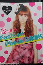 JAPAN Paradise Kiss (film): Yukari by Keiko Kitagawa Fashion Photo Book