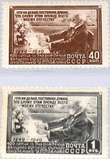 RUSSIA SOWJETUNION 1949 1381-82 1390-91 Ivan Pavlov Physiologist Physiologe MNH