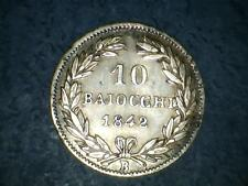 STATO PONTIFICIO 10 BAIOCCHI 1842 BOLOGNA AG RR GREGORIO XVI