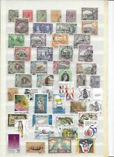 CYPRUS STAMPS (A391)