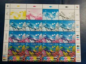 Israel 2020 MARINE,  Special Stamps Sheet Fish Progressive Color Printing MNH