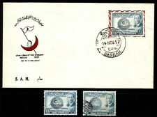 Stamps IRAQ (1958) Arab Lawyers Conference  MNH/Used+FDC SG506