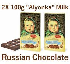 "2X Famous and legendary Russian ""Alyonka"" Milk Chocolate (""АЛЁНКА"") 100g"