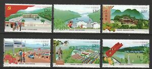 P.R. OF CHINA 2019-29 TARGETED POVERTY ALLEVIATION COMP. SET OF 6 STAMPS IN MINT