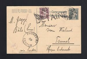 SWITZERLAND: 1918 Uprated Postal Card to SOUTH WEST AFRICA - CENSORED