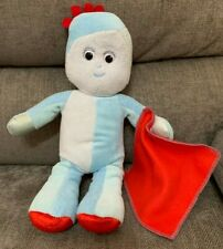 Iggle Piggle In The Night Garden Talking Stories Closing Eyes Light Up Chest 13""