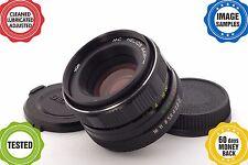MC HELIOS 44m-4 2/58 lens Nikon F mount *MINT!* *INFINITY FOCUS!* 44-2