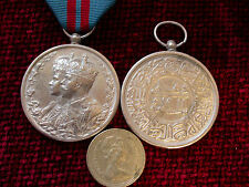 Replica Copy Delhi Durbar  Medal 1911 aged finish moulded from original