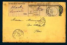 BELGIUM - BELGIO - Cart. Post. - 1892 - Da LOUVAIN (Fiandre-Belgio) a Parigi