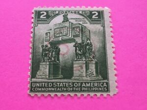 1939 PHILIPPINES/US Rare Double Circle OB Office Commonwealth Stamp Scott #452