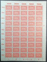 Germany Weimar Republic 1923 ☀ 100000 mark Mi 257 with Han ☀ MNH**