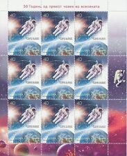 MAKEDONIEN MACEDONIA - 2011 WELTRAUM SPACE 583 KLEINBOGEN ZURÜCKGEZOGENE AUSGABE