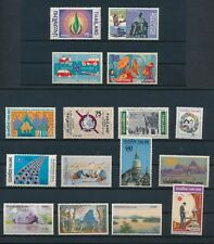 Thailand *16 Different (1970-74)* All Mnh; Cv $25