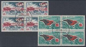 NEW HEBRIDES 1963 5c & 1Fr BLOCKS (4) VFU (ID:223/D41717)