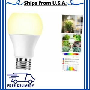 75W LED Plant Grow Light Bulb Full Spectrum with Simulate Sunlight Balanced NEW