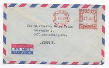 1969 PAKISTAN Air Mail Cover KARACHI To ÆRØ DENMARK Meter Mail JEPPESEN MAERSK