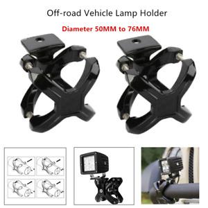 2PC 50-76MM Off-road Car Front Bumper X-type LED Light Strip Bracket Lamp Holder