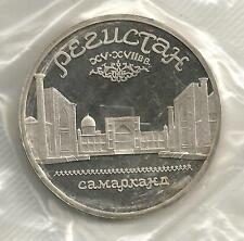 USSR 1989 5 Rubel Registan Samarkand Uzbekistan UdSSR Russia Coin Münze Folie