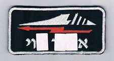 ISRAEL IAF  ASSISTANT FLIGHT CONTROLLER NAMETAG PATCH W. REAL NAME VELCRO