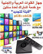Arabic, African, Indian, English & International Android Tv Box With Two✌�Years