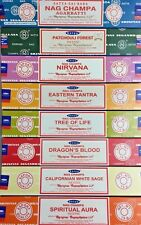 Satya Shrinivas Variety Incense Bulk Pack 12X15 g Boxes Free Shipping 25 Choices
