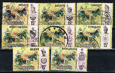 Malaysia Aisian Fauna Butterflies different states set 1967