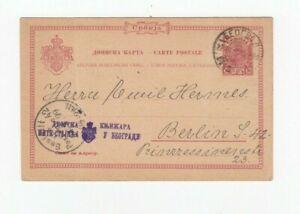 c352/ Serbien Ganzsache oo 1899 -> Berlin